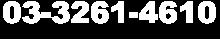 03-3261-4610 中小企業研修 管理者研修 社員教育 社員研修 ならバリューイノベーション VIC
