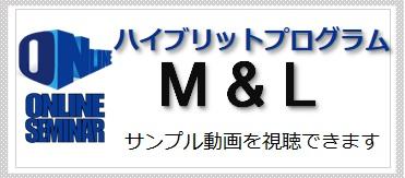 動画×生配信 ハイブリットプログラム Movie & Live